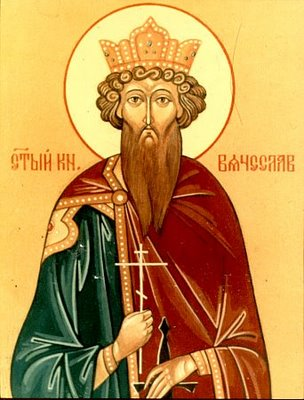 Icon of King (Saint) Wenceslas